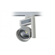 Светильник трековый LED  S35005