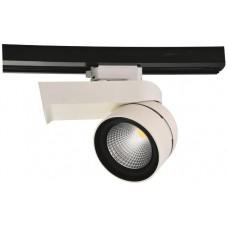 Светильник трековый светодиодный S2318