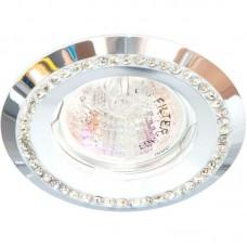 Светильник потолочный DL103-C MR16 G5.3