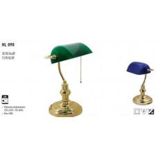 Настольная лампа HL090