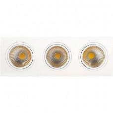 Светодиодный светильник 3x10W HL6713L