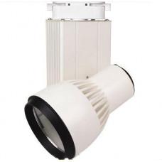 Светодиодный трековый светильник 25W HL820L
