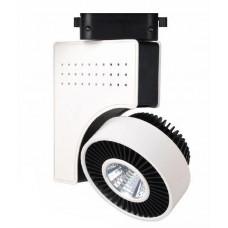 Светодиодный трековый светильник 23W HL821L