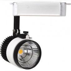 Светодиодный трековый светильник 23W HL822L