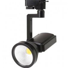 Светодиодный трековый светильник 7W HL823L
