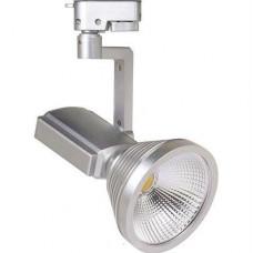 Светодиодный трековый светильник 12W HL824L