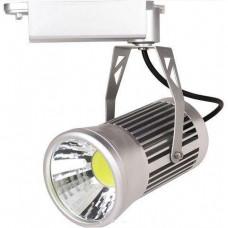 Светодиодный трековый светильник 20W HL825L