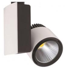 Светодиодный трековый светильник HL828L 23W