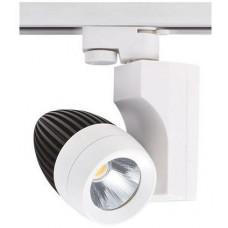 Светодиодный трековый светильник HL830L 23W