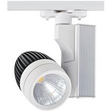 Светодиодный трековый светильник HL831L 33W