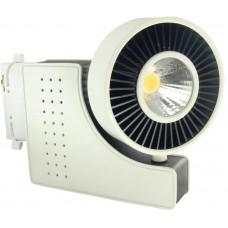 Светодиодный трековый светильник HL834L 40W